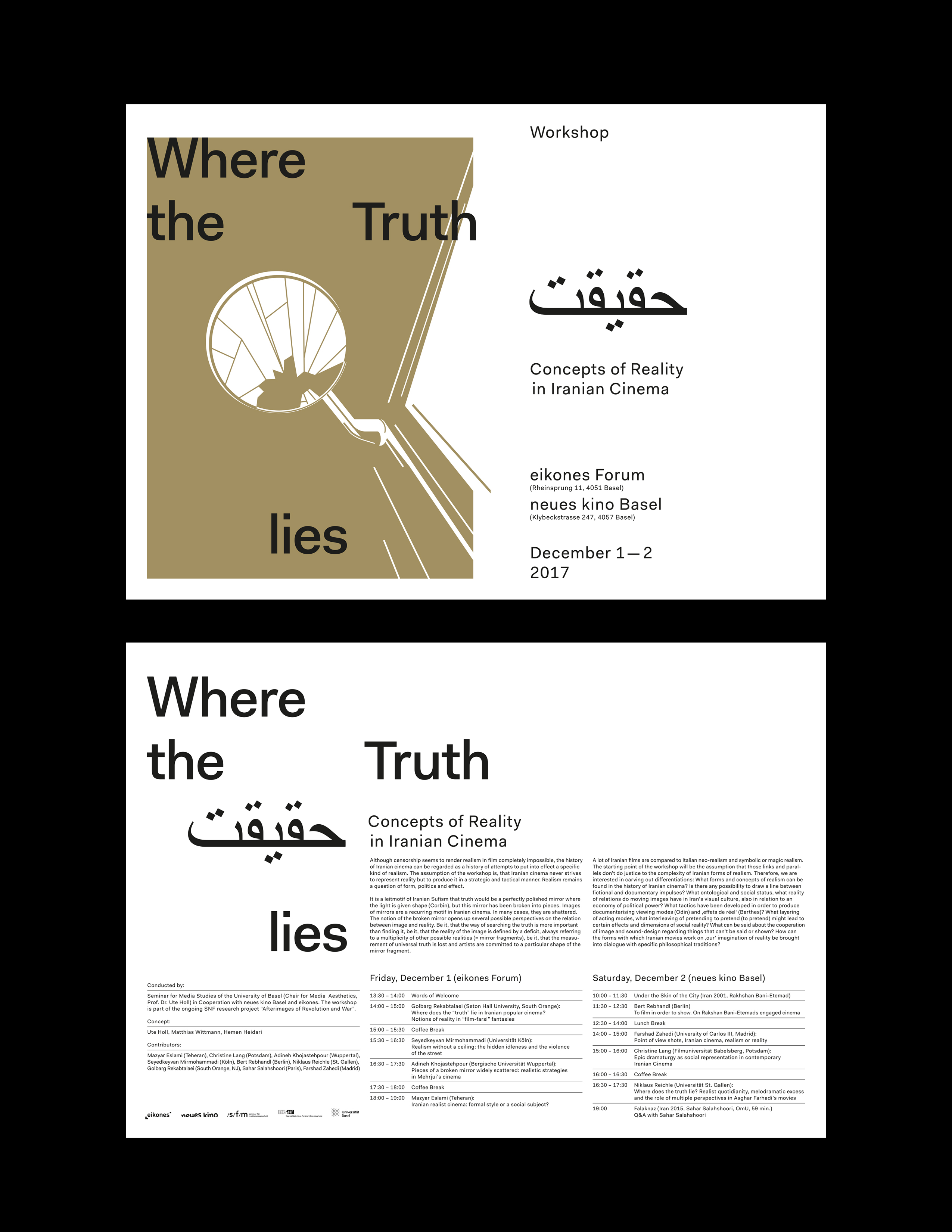 Where the Truth lies – Concepts of reality in Iranian cinema